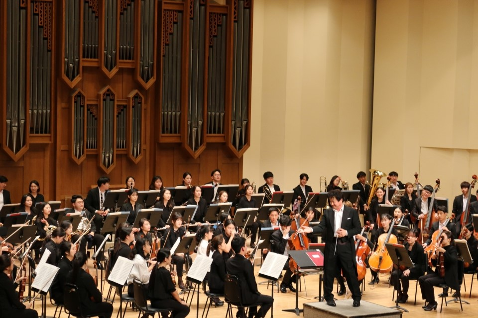 The Orchestra Festival to Celebrate 70th Anniversary of DKU