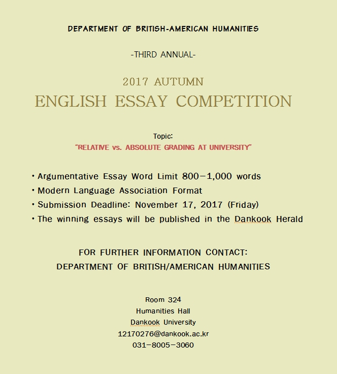 the dankook herald   winners of  autumn english  department of british american humanities annually hold english essay  competition and this competition of  autumn has very interesting topic  for