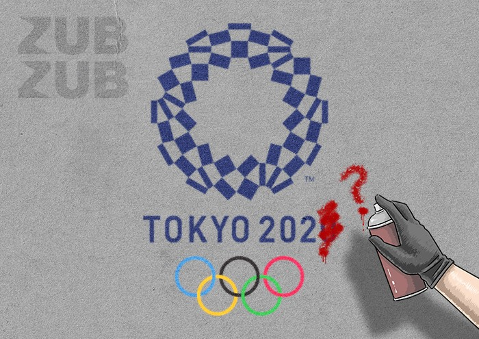 Deferring Tokyo 2020 Olympics Due to COVID-19