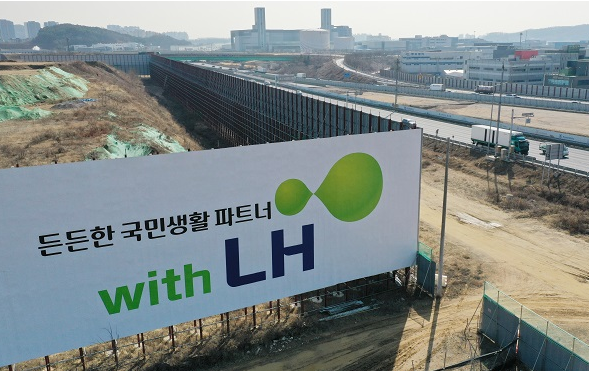 LH Speculation and the Issue of Fairness in Korean Society