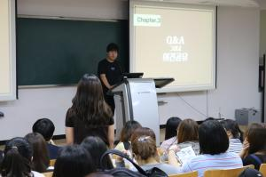 The Agora about University Reorganization in Dankook University