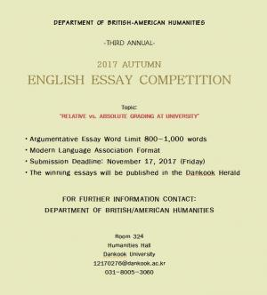 Winners of 2017 Autumn English Essay Competition.
