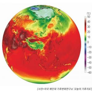 The Heat Dome: A Serious Global Problem