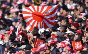 Rising Sun Flag Permitted at Tokyo Olympics